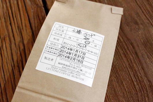 注文してから焙煎してくれる珈琲店  LEYTONS COFFEE ROASTERの『大橋ブレンド』
