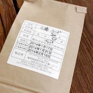注文してから焙煎してくれる福岡の珈琲店 LEYTONS COFFEE ROASTER レイトンズ コーヒー ロースターの大橋ブレンド