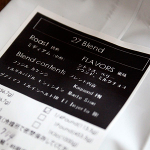 27 Coffee Roasters の「27ブレンド」