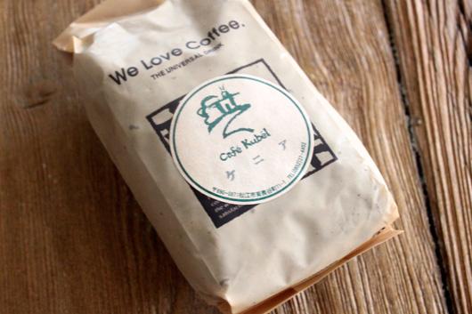 【島根 松江】の自家焙煎珈琲店  Cafe Kubel(カフェ クベル)のケニア