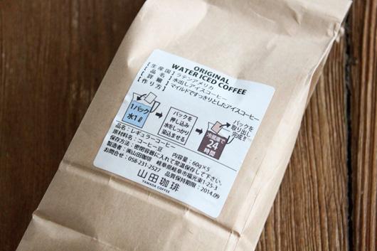 山田珈琲の水出しアイスコーヒー
