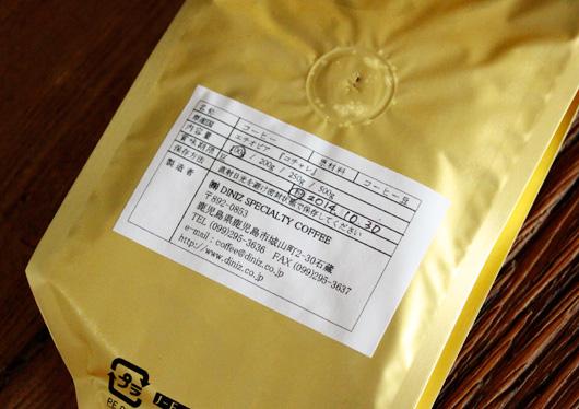 DINIZ SPECIALTY COFFEE(ジニス スペシャルティコーヒー)のエチオピア産『コチャレ』
