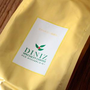 DINIZ SPECIALTY COFFEE(ジニス スペシャルティコーヒー)のウェルカムセット