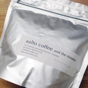 アアルトコーヒーのクリスマスブレンド
