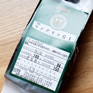 コーヒーフェアで200gが320円!  珈琲問屋のマンデリン