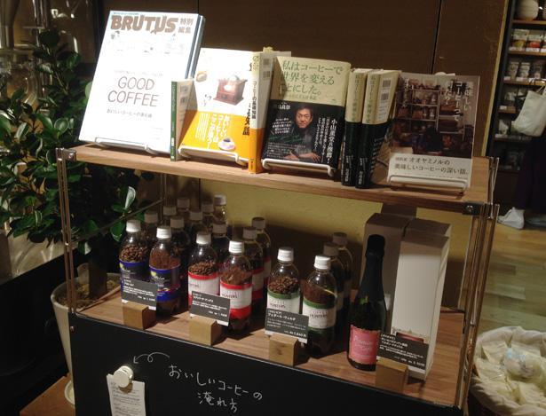 Muji × コーヒーハンターのコーヒー