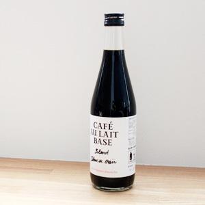 カフェ・ヴィヴモン・ディモンシュのカフェオレベース、かなりおいしいです。