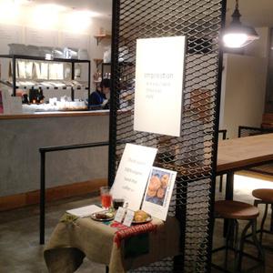 アンプレスィオン ビオエキタブルショコラ カフェで、チョコレートと水出しコーヒーと。行って来ました。