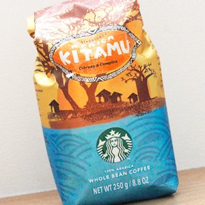 スターバックスコーヒーの期間限定ブレンド『アフリカ キタム』