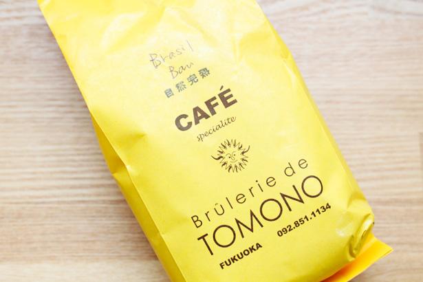 トモノウコーヒーのブラジル・バウ農園 自然完熟コーヒーが美味しかった!