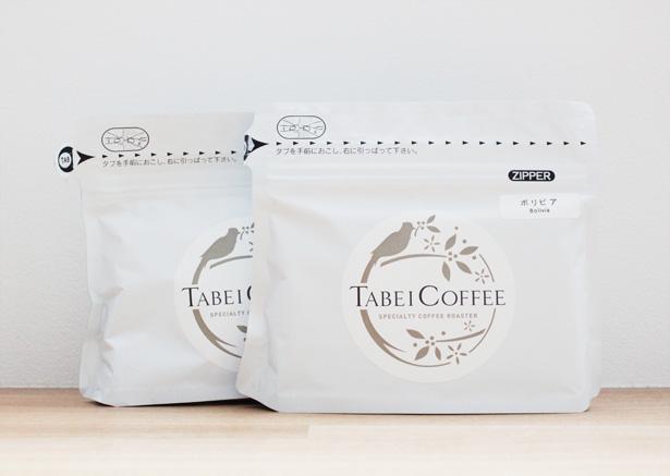 TABEI COFFEE(たべいコーヒー)の初回限定お試しセット