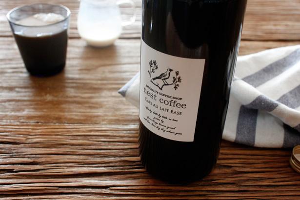 nest coffee(ネストコーヒー)の無添加オリジナルカフェオレベース