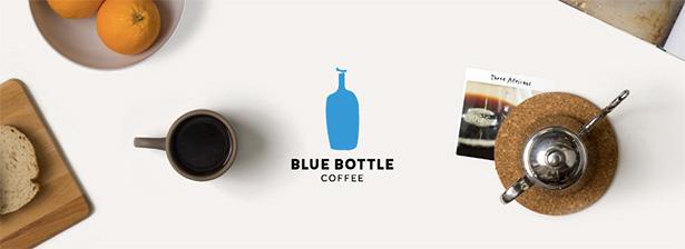 ブルーボトルコーヒー、ついにネットストアがオープン!