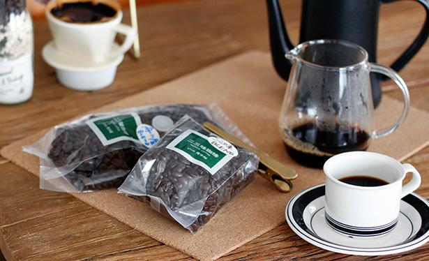 二三味珈琲 コーヒー豆を通販