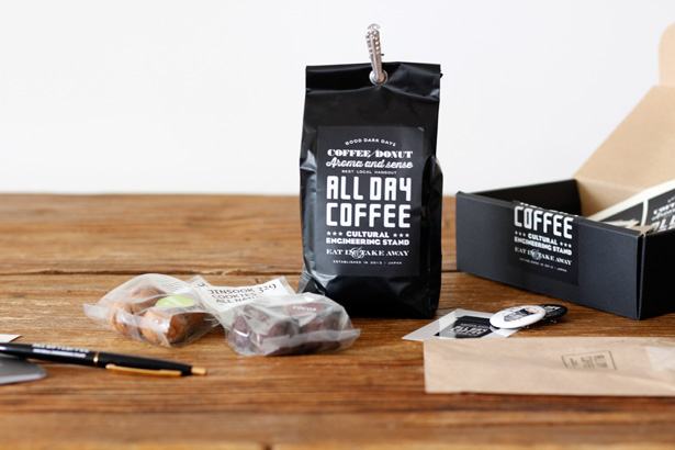 ALL DAY COFFEEの限定『Coffee Gift Box』