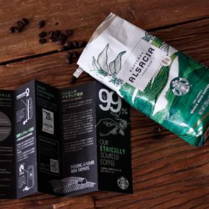 スタバ初の自社農園によるコーヒー『ハシエンダ アルサシア』、飲んでみました。