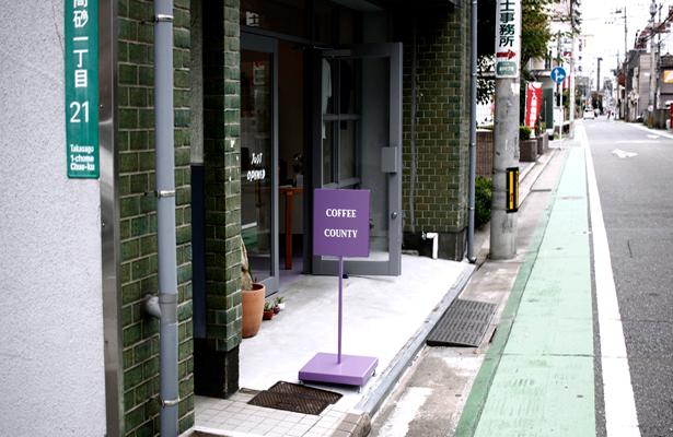 COFFEE COUNTY 高砂店、オープン!