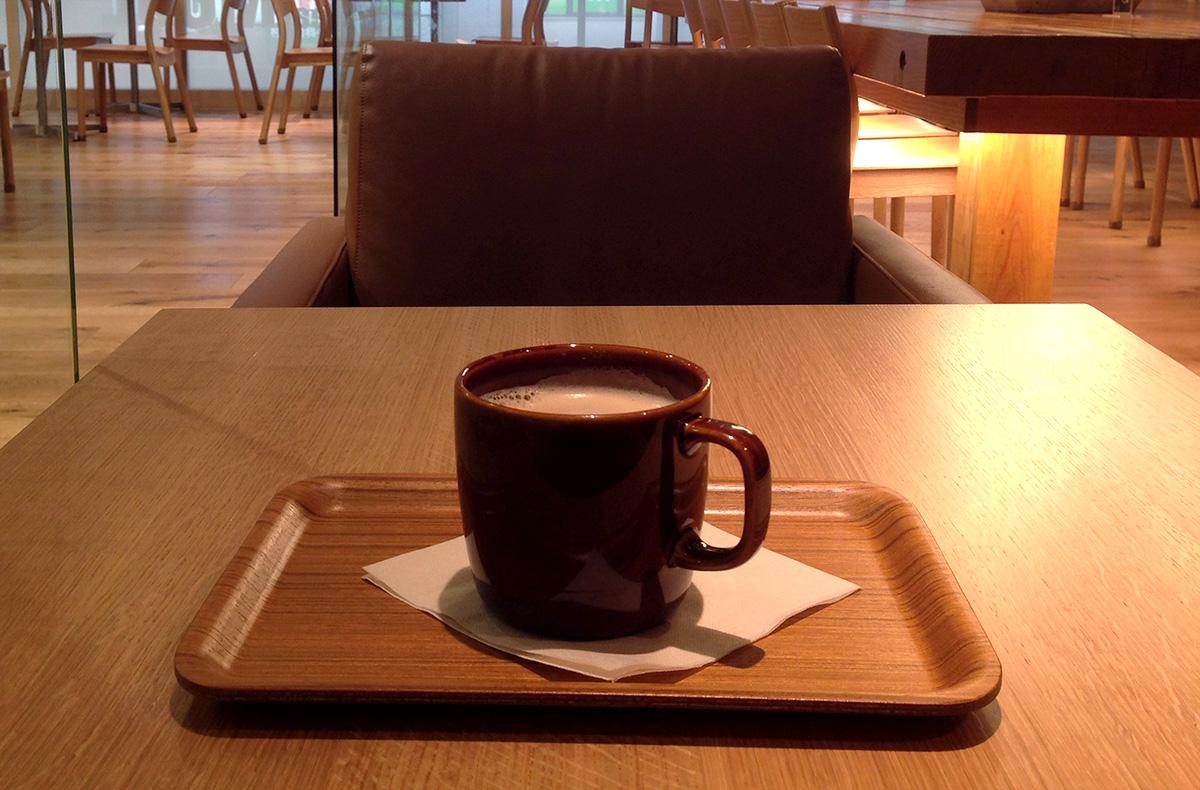 Café &Meal MUJI
