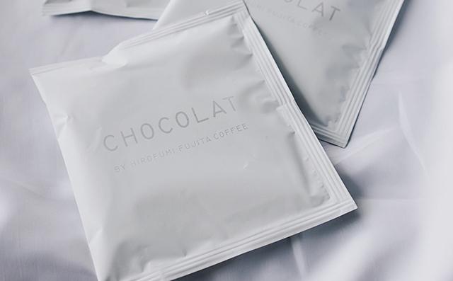 トフィーとコーヒーのお店 BALYET(バルイェット)の期間限定ドリップバッグ『CHOCOLAT』