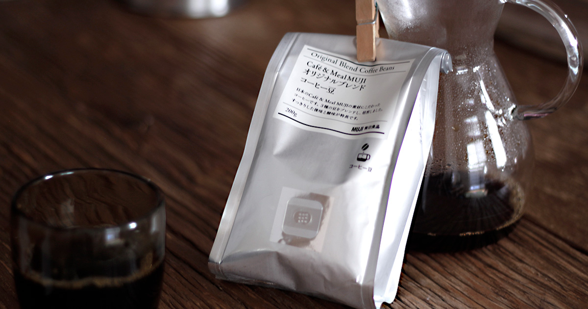 無印良品 『Cafe & Meal MUJI オリジナルブレンドコーヒー豆』