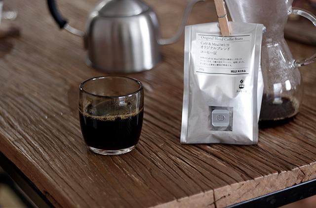 無印良品 『Cafe & Meal MUJI オリジナルブレンドコーヒー豆』 コーヒー