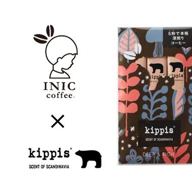 kippis®(キッピス)× イニックコーヒーがコラボ。