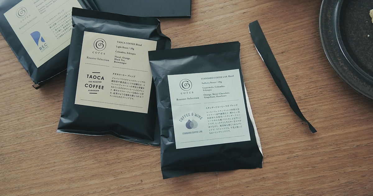 Cores × REC COFFEE・TAOCA COFFEE・STANDARD COFFEE LAB ブレンド