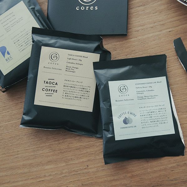 coresのコーヒー豆 『REC COFFEE・TAOCA COFFEE・STANDART COFFEE LAB』ブレンド