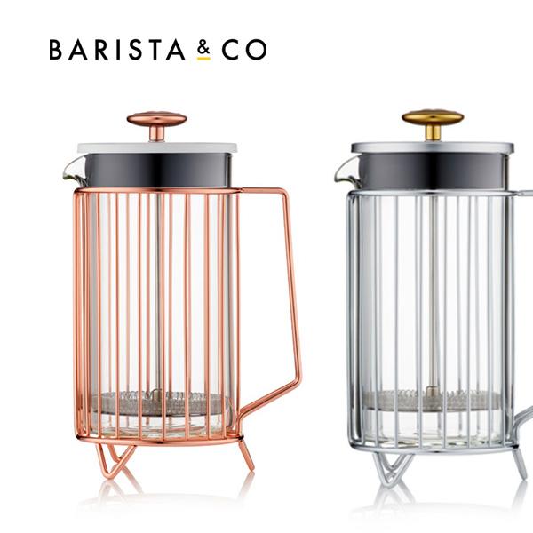 おしゃれすぎる。BARISTA&CO の『Corral Coffee Press / コラールコーヒープレス』