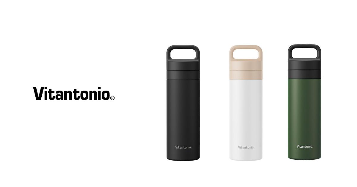 ビタントニオからコーヒープレスボトル【COTTLE】が登場!  絶対便利だと思う。