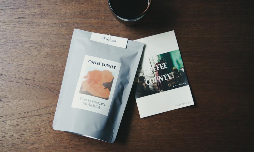 COFFEE COUNTY  ニカラグア『エンバハーダ』と、コーヒーの淹れ方