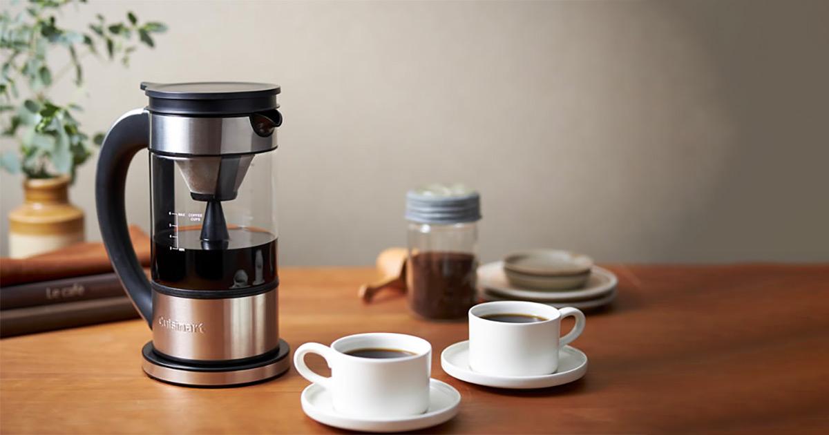 噴水のようにドリップ!?  クイジナートから全く新しい『ファウンテン コーヒーメーカー』が登場!