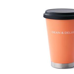 DEAN & DELUCA、サーモタンブラーに期間限定カラー再登場。