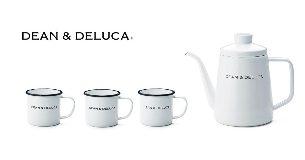 DEAN & DELUCA ホーローケトルとカップ