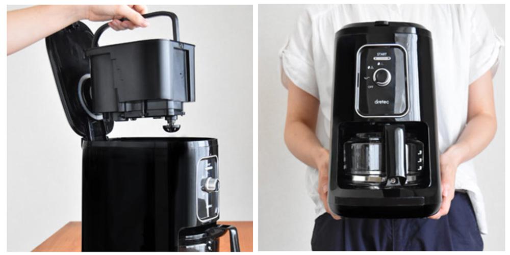 dretex(ドリテック)CM-200 全自動コーヒーメーカー「ブエノカフェ」