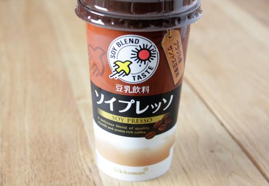 甘いコーヒー豆乳「キッコーマン ソイプレッソ」