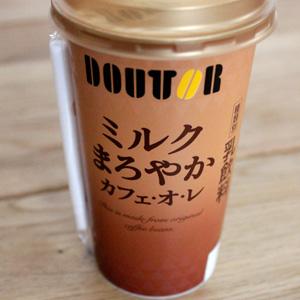 ドトールのミルクまろやかカフェ・オ・レ