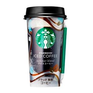 スターバックス アイスコーヒー