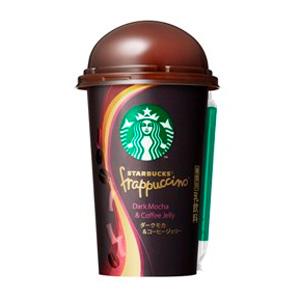 フラペチーノの新商品 スターバックス® フラペチーノ® ダークモカ&コーヒージェリー