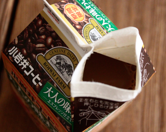 期間限定発売 小岩井 コーヒー 大人の味わい -エスプレッソ仕立て-