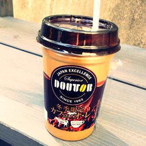 ドトールの冬季限定カフェ・オ・レ、飲んでみました。