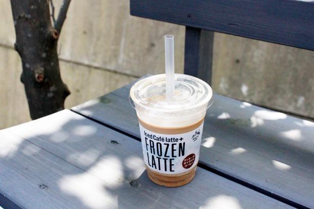 ローソンの数量限定『フローズンラテクッキー&キャラメルコーヒー』