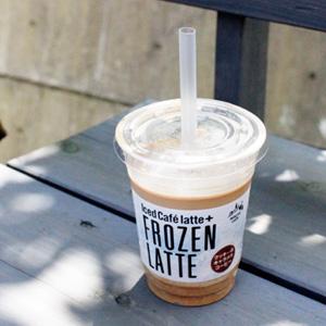 ローソンの数量限定『フローズンラテクッキー&キャラメルコーヒー』が予想を超える美味しさ!