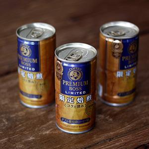 ウイスキー樽チップでスモークしたコーヒー豆を使用!プレミアムボス リミテッド限定焙煎(コクと深み)、飲んでみました。