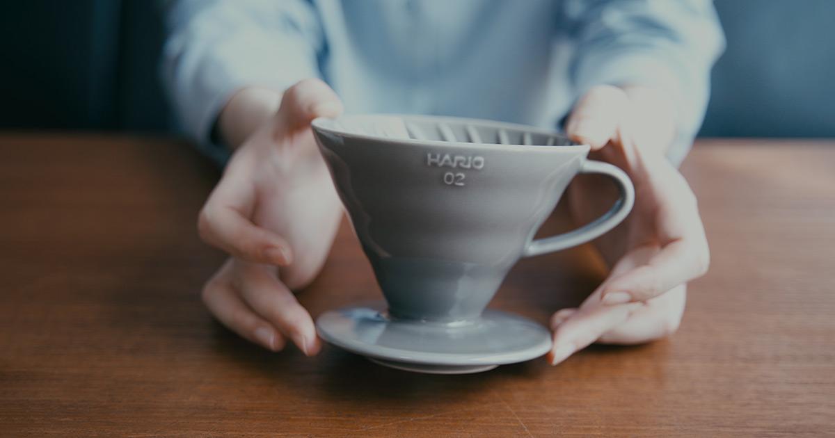 コーヒードリッパーの比較