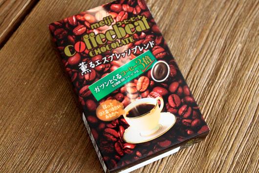 コーヒービート 薫るエスプレッソブレンド  ガツンとくるコーヒー3倍