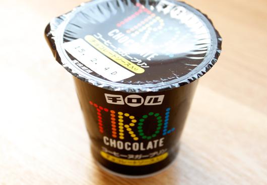 チロルのコーヒーヌガープリン