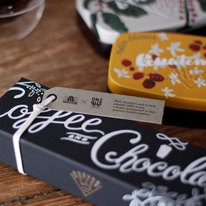 モロゾフ × オニバスコーヒー『COFFEE LAB』のチョコレート、買いました。