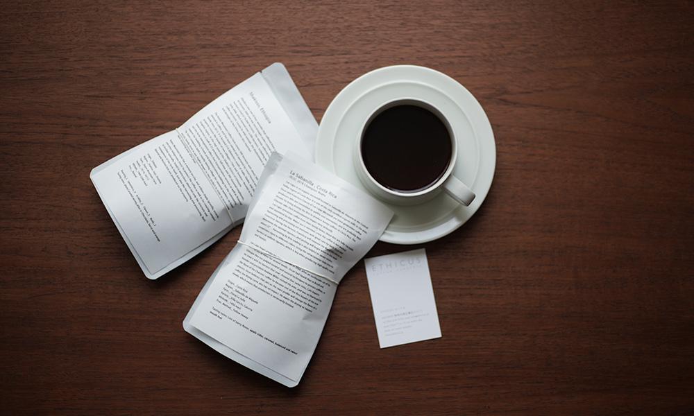 ETHICUS(エートス)コーヒー豆