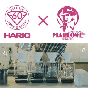 4月3日から5月31日までの期間限定! 表参道に「HARIO V60 Cafe」がオープン
